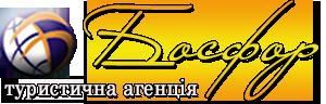 Босфор Logo